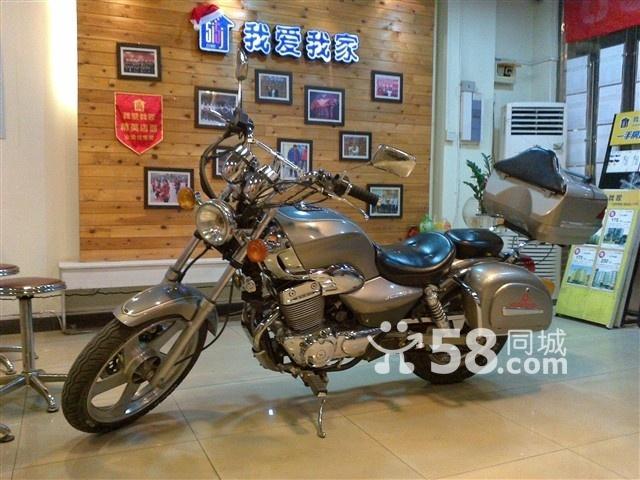 Jincheng 250cc