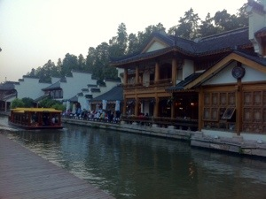 Nanjing Canals