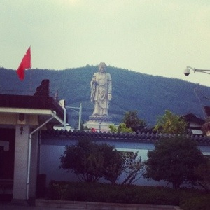 view of Wuxi Lingshan Buddha