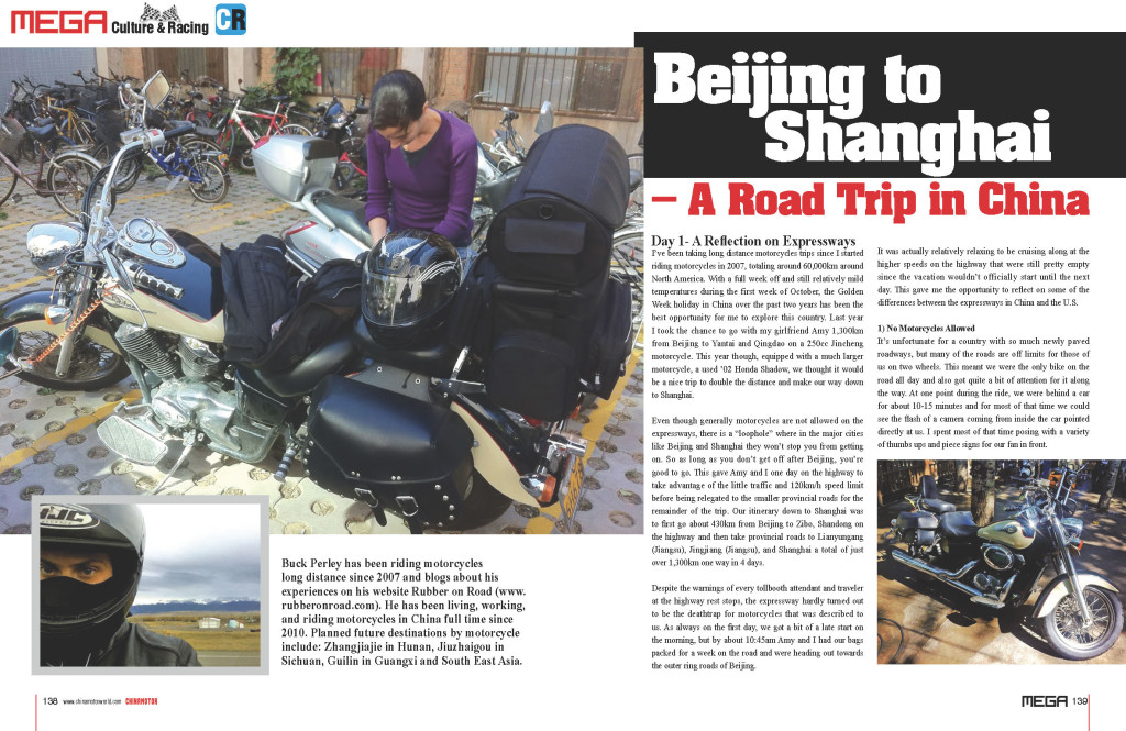 magazine article ready road trip