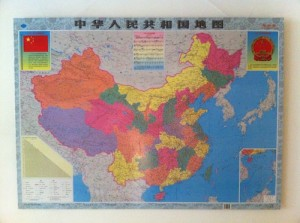 The XL map of China mounted to our wall